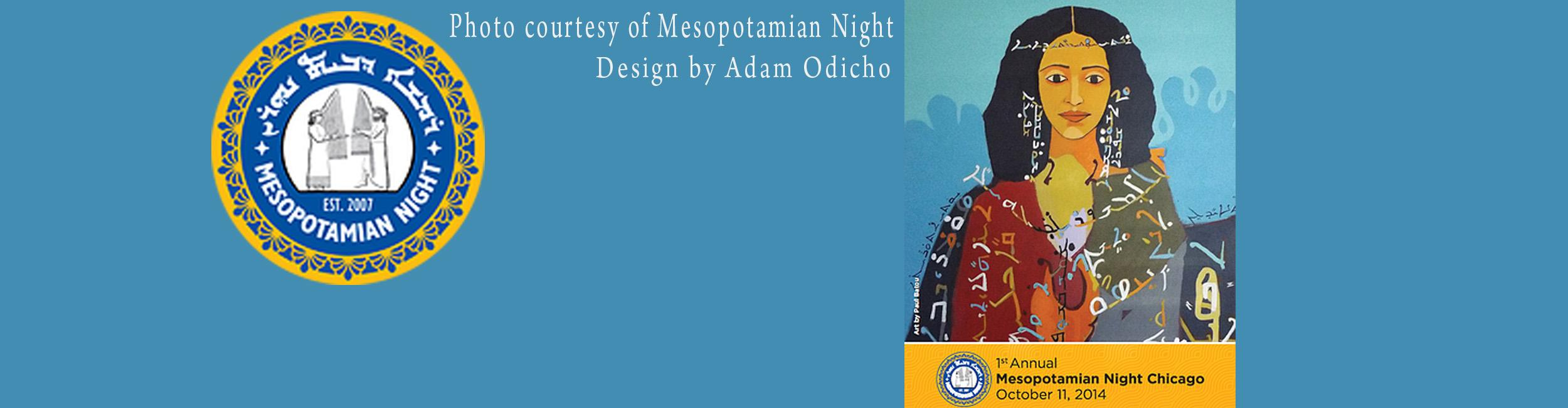 Chicago's First Mesopotamian Night was a success